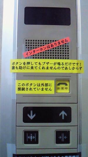 201111210943000_2