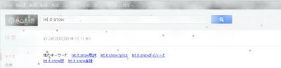Google_snow