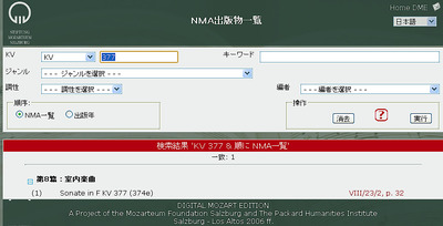 Nma_2