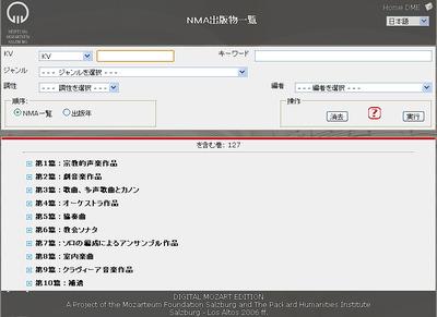 Nma_4