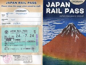 Japal__rail_pass_2