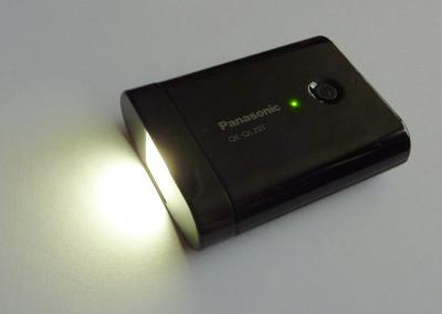 P1150933