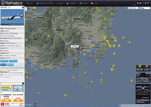Flightradar24_sky107