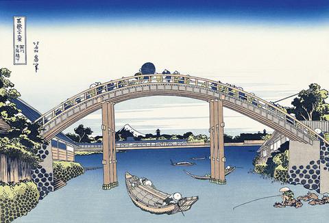Hokusai031_main