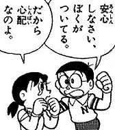 Gihidoi